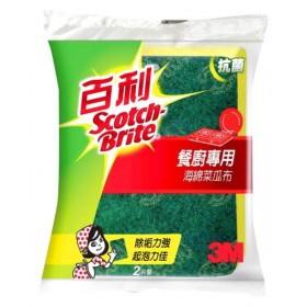 3M百利 餐廚專用海綿菜瓜布×2片裝