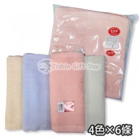 素色方巾28×27cm(24入)
