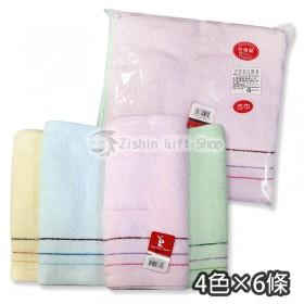條紋方巾28×27cm(24入)