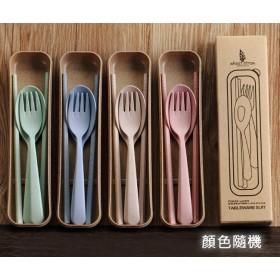 環保小麥餐具組(三件)