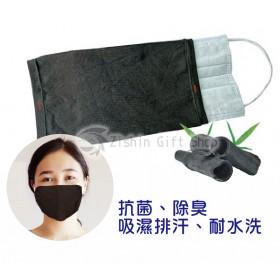 竹碳纖維口罩套(成人款)