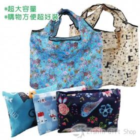 防潑水購物環保袋