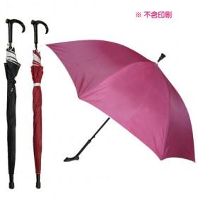 登山雨傘(防紫外線)