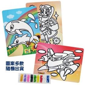 DIY彩色砂畫