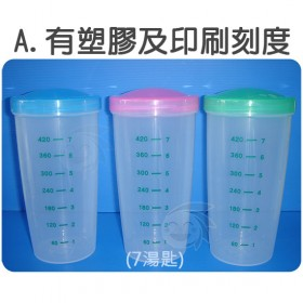 500cc水杯(有塑膠及印刷刻度)A 12個