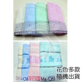 毛巾12入(100g)