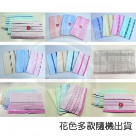 毛巾12入(75g)