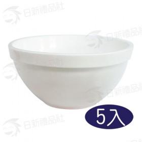 白色面膜碗(小)5入