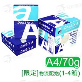 Double A A4影印紙 70p(1-4箱)