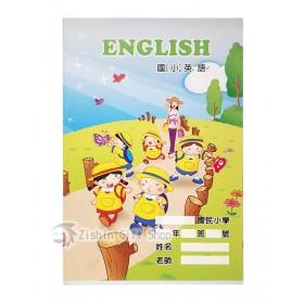 英文作業簿