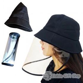 可拆卸防護帽
