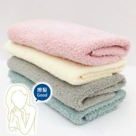 雅絨柔舒毛巾(擦髮巾)