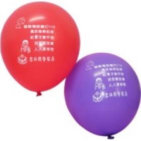 廣告氣球(印刷)