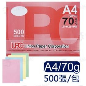 UPC A4彩色影印紙 70p-500張/包